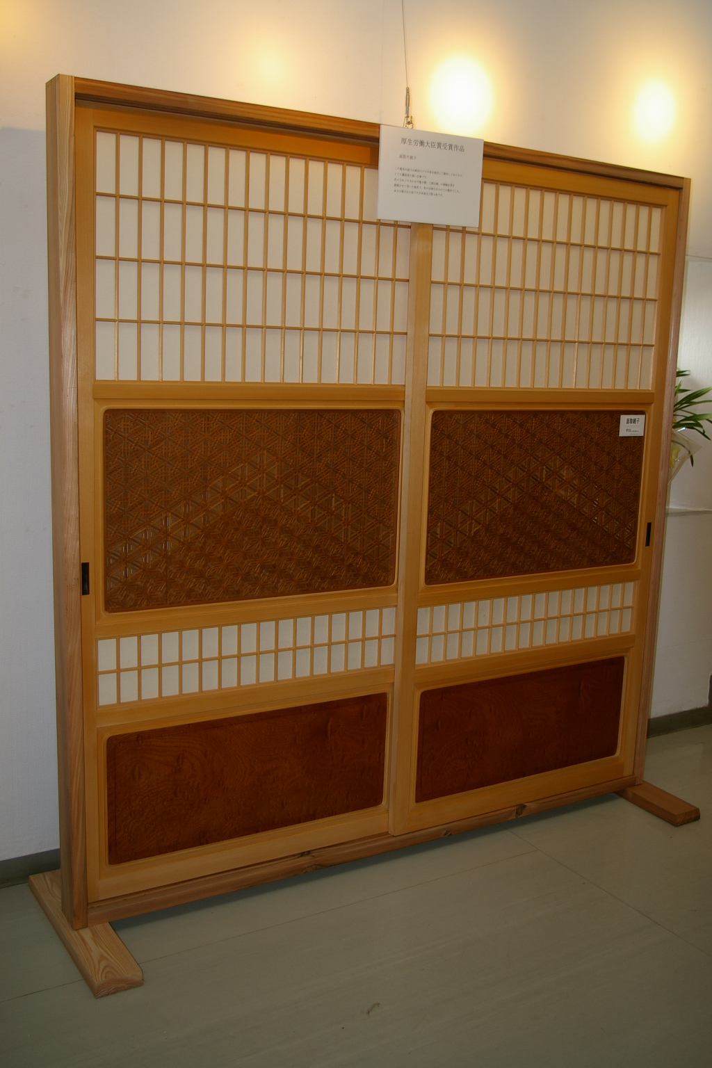 shoji and kumiko design pdf