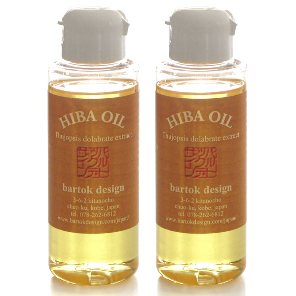 hiba-oil-2p