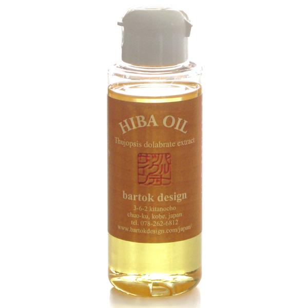 hiba-oil