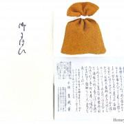 KP0011_Personal-Sachets-Honey-Mustard