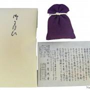 KP0013_Personal-Sachets-Navy-Purple
