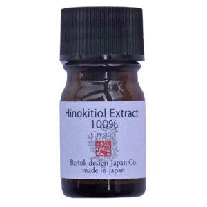 hinokitiol-extract