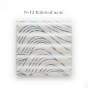 N-12 Kohrinohnami