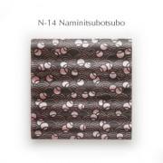 N-14 Naminitsubotsubo