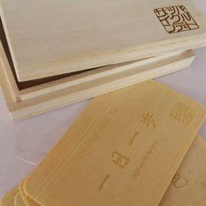 Aroma Card