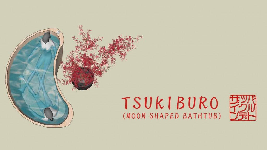 tsukiburo-banner640wide
