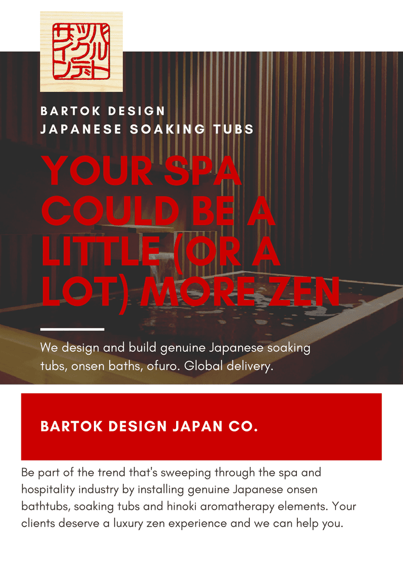 Zen Spa Bartok design