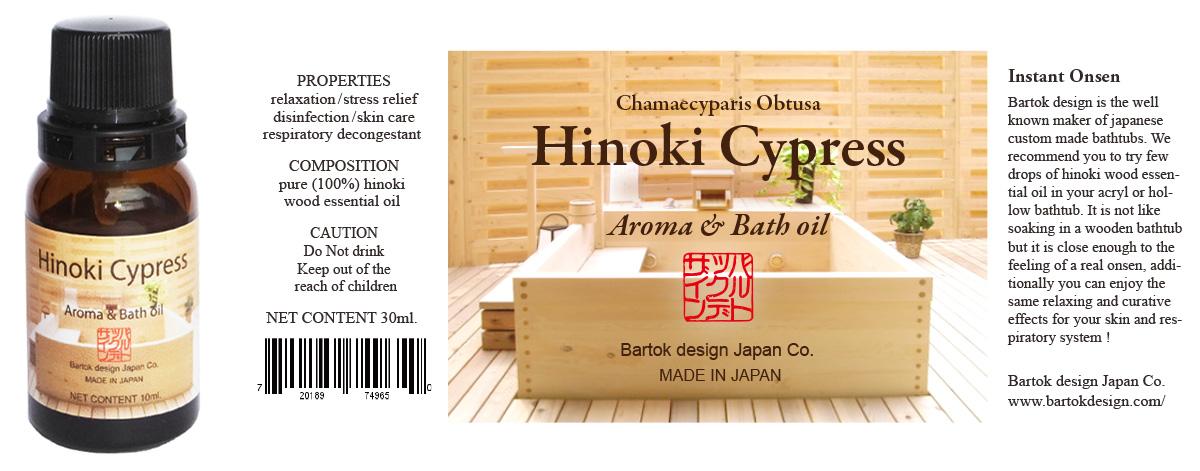 hinoki-oil