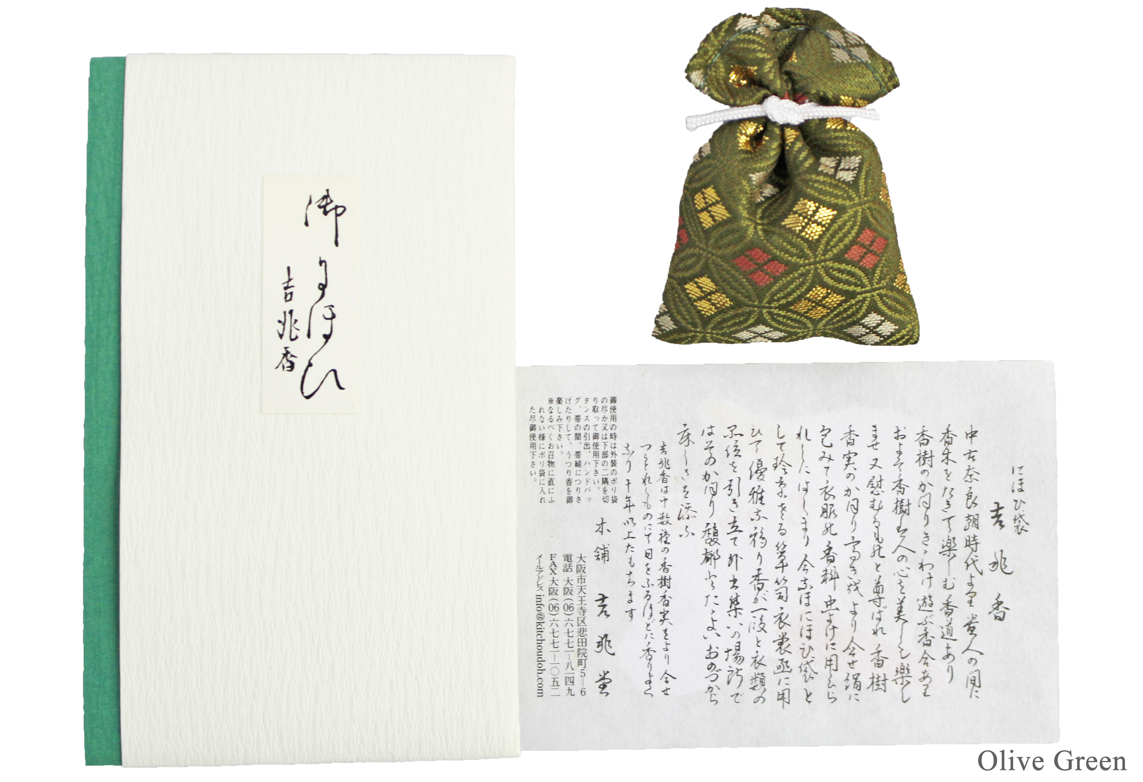 KP0003_Personal-Sachets-Olive-Green