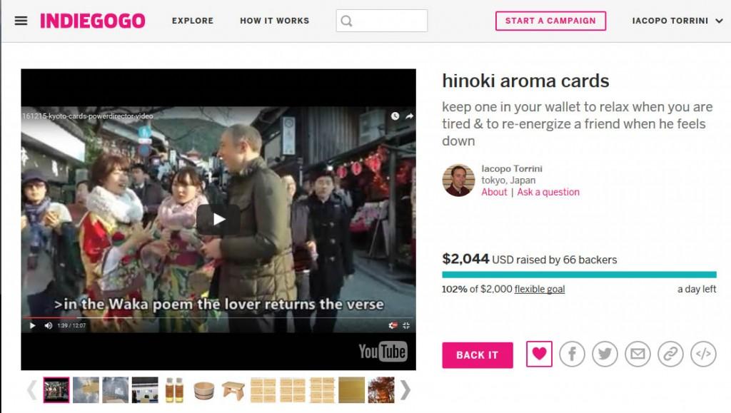 170124-indiegogo-goal-reached