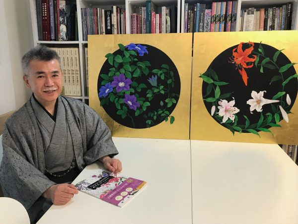 Jogan sensei Nurie Coloring Book