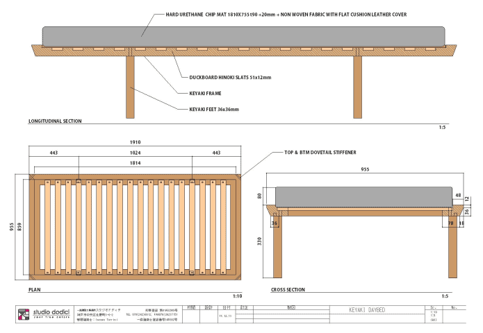 Product Specs for Su Daybed